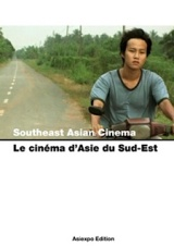 Discovering New Territory in Southeast Asian Cinema